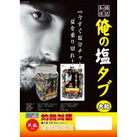 morino-douguyasan_wasixyou-wa-st500f